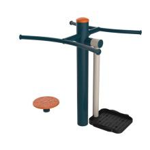 钟摆扭腰器(JLG-63)